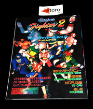 GUIA GUIDE BOOK VIRTUA FIGHTER 2 ACT 2 Vol 10 Sega Saturn SS game art guidebook