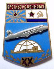 Soviet Russian Naval Aviation Anti-Submarine Regiment 20 Yrs Brass Enamel Badge