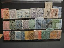 STAMPS-COLOMBIA. 1870. 1876 1890 OLD COLLECTION