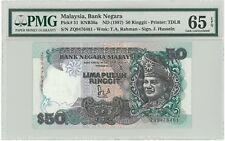 Combo Malaysia $50 Ringgit Jaafar Hussein PMG65 EPQ Paper Banknote