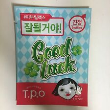 1 SHEET TPO FOR YOU MASK GOOD LUCK MESSAGE (JALDAEGEOYA) - SOOTHING