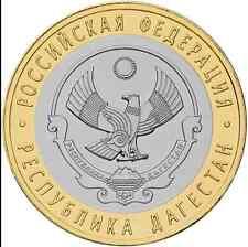 RUSIA: 10 rublos bimetalica 2013 SC Republic of Dagestan  RUSSLAND
