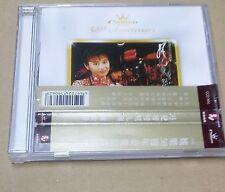 HK 陳松齡 Nadia Chan 月兒彎彎照九州 娛樂 50th 週年紀念系列 CD