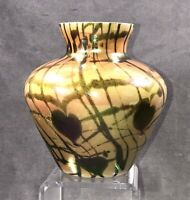 """Imperial Freehand/ Lead Luster Leaf And Vine 6 1/2"""" Vase"""