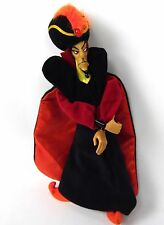 "RARE Jafar Doll 12"" Disney Aladdin Villian Plush Vinyl Head Applause NO Staff"