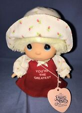 Vtg 1989 Enesco Precious Moments Collection Hi Babies Figure You're The Greatest