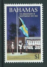 BAHAMAS SG651 1983 10th ANNIV OF INDEPENDENCE MNH