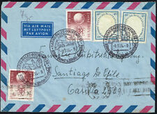 1055 GERMANY TO CHILE AIR MAIL COVER 1955 SPECIAL CANCEL HAHNENKLEE - SANTIAGO