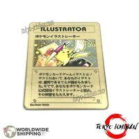 Carte Pokemon Pikachu Illustrator GX EX Metal Gold Card / Fan Made Custom