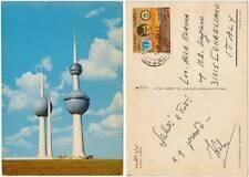 KUWAIT TOWERS - POSCARD + POSTAL HISTORY