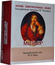 """Miniature 3"""" moderne russe Livres Moliere Biographie cadeau Histoire Littérature"""