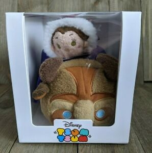 Disney Belle Beauty & The Beast Tsum Tsum Stackable Subscription Plush