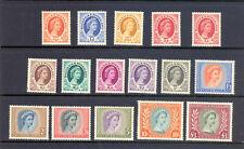 RHODESIA & NYASALAND SG 1 -15 1954 Q E II DEFINITIVE SET OF 16 COMPLETE MNH
