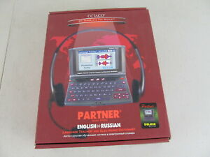 Ectaco Partner ER850 Translator English & Russian Language Teacher Dictionary
