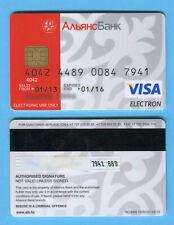KAZAKHSTAN: Expired VISA ELECTRON debit card of ALIANCE BANK chip Magnetic strip