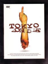 Tokyo Zombie *** DVD
