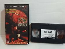 KUNG FU KARATE FIGHT VHS MOVIE MARTIAL ARTS JET LI THE EVIL CULT COLLECTION