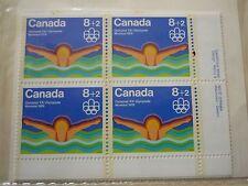 CANADA 1974 8c Olympics Swimming Inscription blocks set of 4 Unopened SG 798