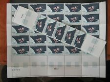 France 1966 MNH Sc 1148 French Satellite D-1.Space Partial Sheet