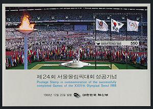Korea 1520 MNH Summer Olympics, Flags
