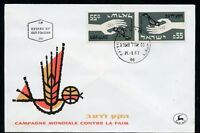 ISRAEL FREEDOM FROM  HUNGER TETE-BECHE PAIR ON FIRST DAY COVER