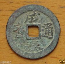 Vietnam Ancient Coin Cheng Tai Tong Bao Used in 1889-1906