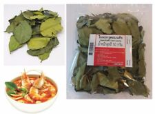 KAFFIR LIME Dried Leaves Authentic Bergamot Thai Asian Cuisine TOM YUM chef cook