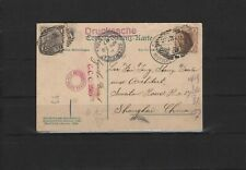 China - Incoming Mail, 1907, postcard from Austria to Shanghai