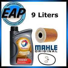 For 2008-2012 M3 Oil Change Kit w/ Total 10w60 Racing Motor Oil and Mahle Filter