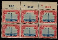 C11 U.S. Airmail Plate Block 6 Mint, o.g.,Never Hinged