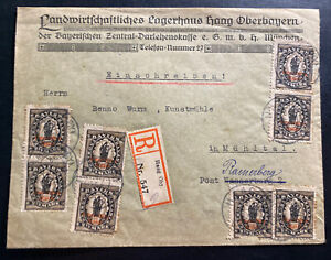 1922 Munich Germany Commercial Registered Cover To Ramerberg