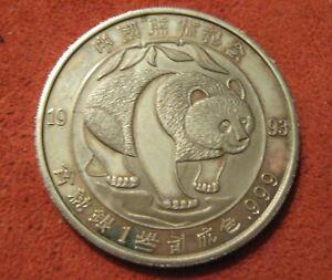 China 1993 Panda, One Oz. .999 Silver
