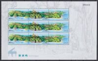 China PRC 2003-8 Mi. 3437-39 ** MNH Kleinbogen Gulangyu Insel