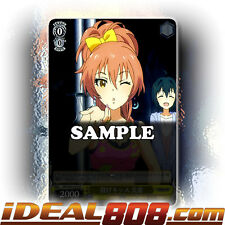 Weiss Schwarz  x 4 Flying Kiss, Mika [IMC/W41-E015 U] English