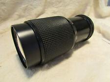 Vivitar 80-200mm f4.5 Zoom Lens For Pentax PK Mount