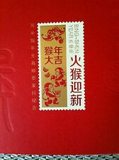 Chinese Year of the Monkey 2016 Commemorative Book with Gold Stamps