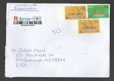 OMAN:  # O6- LARGE SIZE COMMERCIAL COVER WITH 3 STAMPS-Fine Used-See NOTE.