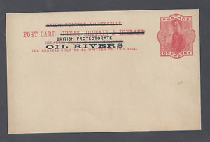 OIL RIVERS BRITISH PROTECTORATE POSTAL STATIONERY POST CARD ONE PENNY RED UNUSED