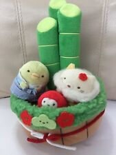 Sumikko Gurashi New Year's Decorative Pine Branches Plush MR68001 SAN-X Japan