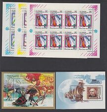 Elizabeth II (1952-Now) Olympics Sheet European Stamps