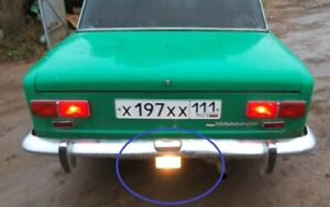 Glass of the reverse light for LADA 2101. Made in the USSR.