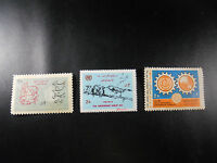 MIXED LOT VINTAGE WORLD POSTAL POSTAGE STAMPS RETRO MIDDLE EAST 1970'S