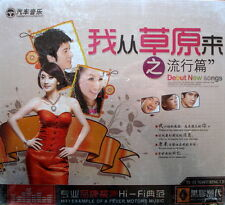 CD Chanson chinoise-Chinese song-Canción incordia-Lied ist penibel-canzone cines