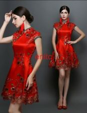 Women Ball Gown Formal Chinese Vogue Party Cheongsam Bridal Wedding Dress Skirts