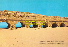 L070525 Caesarea. The Roman Aqueduct. Palphot
