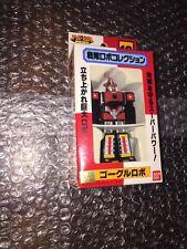 SUPER SENTAI BANDAI #10 Japan 1993 Mini Shogun Warrior?