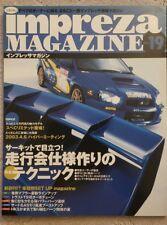 JDM Hyper Rev Impreza Magazine #19 for Subaru GDA GDB WRX STi