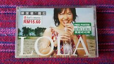 Kit Chan  ( 陳潔儀 ) ~ LOLA ( Malaysia Press ) Cassette