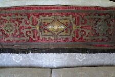Antique 16th-17thC French Or Italian Embroidered Silk & Gold Metallic Valance