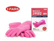 KOMAX Rubber Glove L Size 3 Pairs - for Kitchen Dish washing Cleaning and more.
